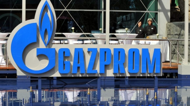 Доставките на руски газ за Югоизточна Европа са се свили с една четвърт през 2019-а