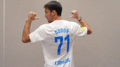 Ивелин Попов с провокация към Йордан Лечков?