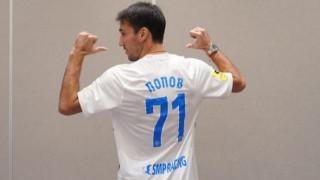 Ивелин Попов няма да играе през този сезон