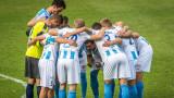 ФК Рига: Сливане, преименуване и един руски милиардер