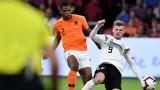 Холандия - Германия, 3:0 (Развой на срещата по минути)