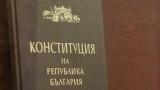 Проф. Киров: Приключи порнографията с новата Конституция
