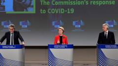 Фон дер Лайен призова Британия и САЩ за реципрочност при износа на ваксини