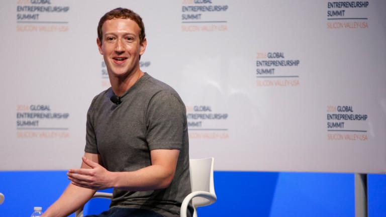 """""""Фейсбук"""" с радикални промени"""