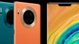 Huawei отвръща на удара