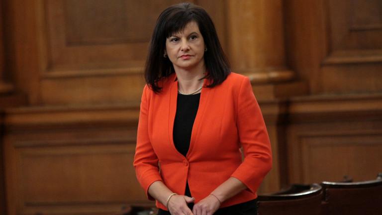 ГЕРБ подкрепили Симеонов заради трайна парламентарна практика