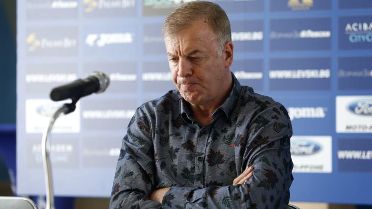 Бивш футболист на Левски: Дано Сираков помогне, надявам се в клуба да се оправят