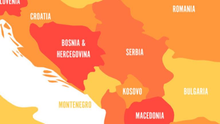Президентите на страните от Западните Балкани и на държавите-членки на