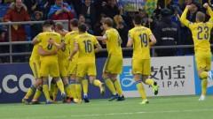 Казахстан с летящ старт в европейските квалификации, от това си изпати Шотландия