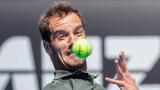 Ришар Гаске: Очаквам невероятен мач между мен и Григор Димитров