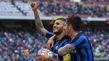 Арсенал отново се насочи към Икарди