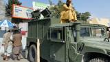 """""""Уолстрийт джърнъл"""": Две дузини американски дипломати били тревога за Кабул"""