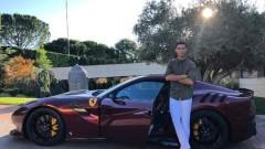 Каква е новата придобивка в гаража на Кристиано Роналдо?