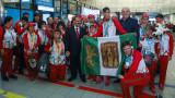 Зам.-министър Андонов посрещна българските представители на Световните летни игри Спешъл Олимпикс