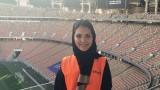 Футболна фенка от Саудитска Арабия: Искахме да бъдем на стадиона, сега вече имаме това право