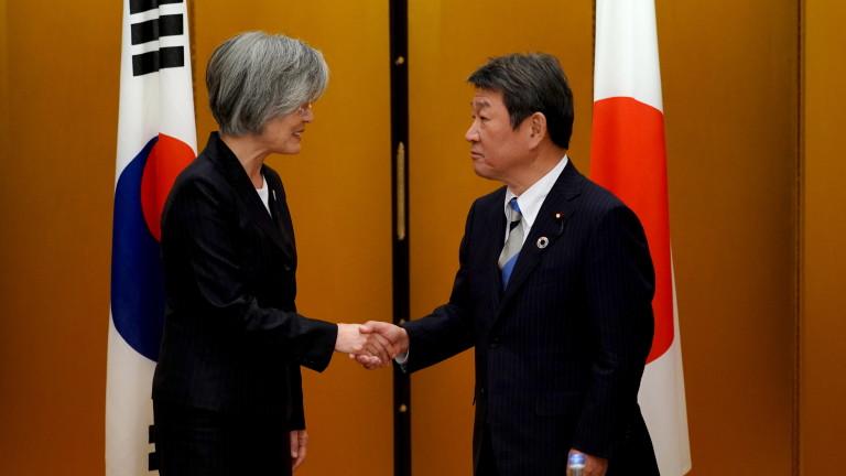 В японския град Нагоя завърши срещата на външните министри от