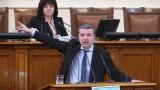 Драгомир Стойнев скочи на фалшивите новини на ГЕРБ