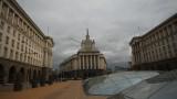 82% от българите: Положението с българската икономика е лошо