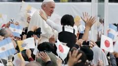 Папата зове в Нагасаки за ликвидиране на ядрените оръжия
