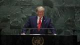 Бъдещето е на суверенните държави, а не на глобалистите, обяви Тръмп пред ООН