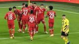 Байерн отложи мач за Купата на Германия