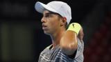 Андреев с втора титла от турнир на ITF