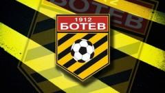 Ботев (Пловдив) отмъква талант под носа на Левски