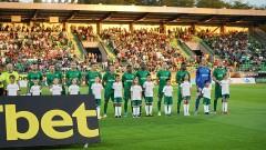 Тежки съперници чакат Лудогорец в третия кръг на Лига Европа