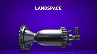Китайска частна компания изстрелва първата ракета носител