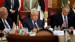 Палестинците скъсаха отношенията със САЩ и Израел