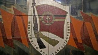 Германия удължава проверките за сътрудничество с ЩАЗИ