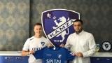 Ботев (Враца) няма да задържи албанеца Нико Зиси