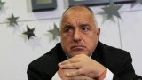 Борисов призна за тежък удар на всички нива в ГЕРБ