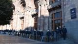 Арести на протест в Армения срещу мирното споразумение за Карабах