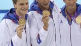 Френската сензация Аниел с нов златен медал от Лондон 2012