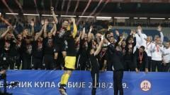 Партизан спаси посредствения си сезон с Купата на Сърбия