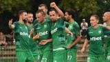 Хебър се изправя срещу Берое за Купата на България след победа срещу Вихрен