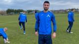 Ребин Сулака направи първа тренировка с Левски