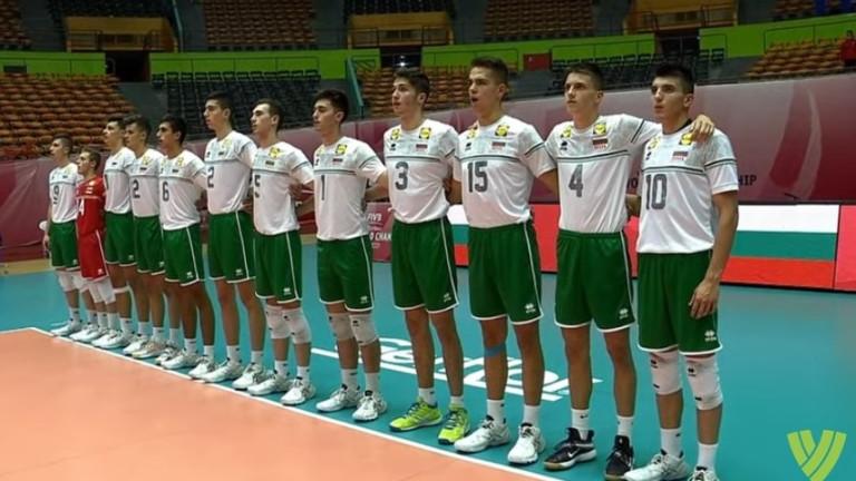 България се класира на финал на Световното в Иран!