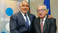 Борисов разчита на съветите на Юнкер за българското председателство