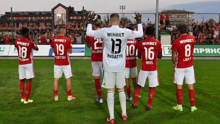 ЦСКА има договорка за 1+1 години с вратаря Густаво Бусато,