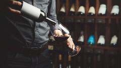 Истината е във виното, а не в цената му