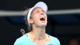Елизе Мертенс на полуфинал на Australian Open