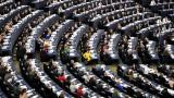 ЕП иска санкции за страните членки, чиито оръжия попадат в грешни ръце