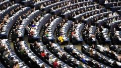 """Евродепутатите одобриха 3-те неудобни текста в пакета """"Мобилност"""""""