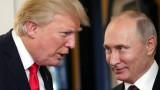 Кремъл и Белият дом потвърдиха: Среща Тръмп-Путин - Хелзинки, 16 юли
