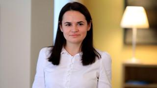ЕС се среща със Светлана Тихановска