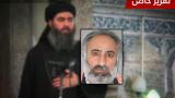 Русия все още не може да потвърди ликвидирането на Багдади