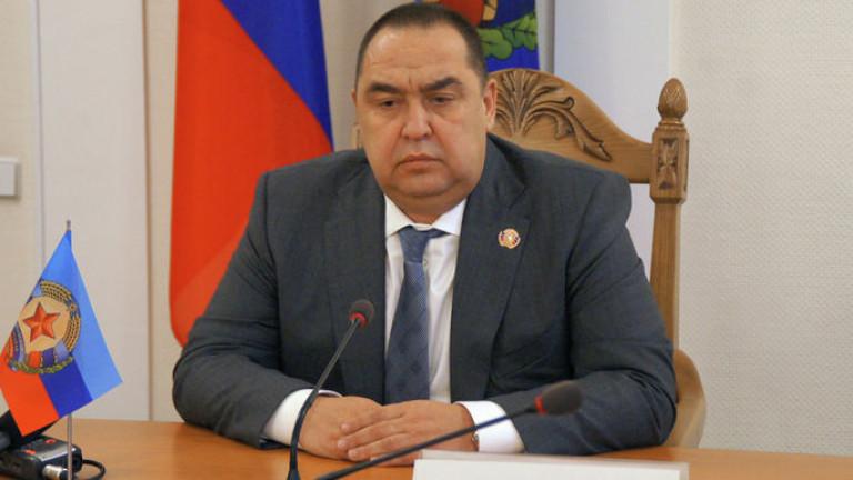 Лидерът на сепаратистите в Луганск се оттегли по здравословни причини