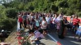 Близки на жертвите от катастрофата край Своге пишат на Борисов